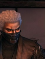 Tenchu: The Art of the Ninja (Wii)